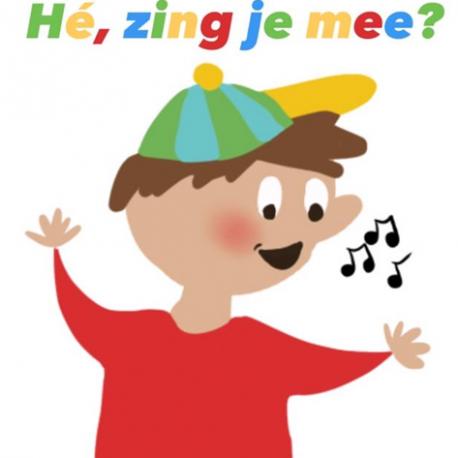 he-zing-je-mee